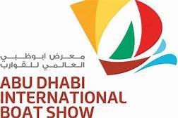 아부다비 국제 보트 박람회 2020 (UAE DHABI INTERNATIONAL BOAT SHOW 2020)