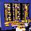 Thumbnail: Flash Bombs