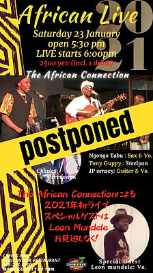 20200123_postponed.jpg
