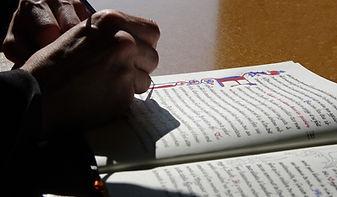 Fonts History 1 - Calligraphy.jpg