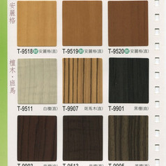 木紋T-5.jpg