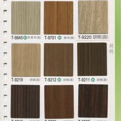 木紋T-2.jpg