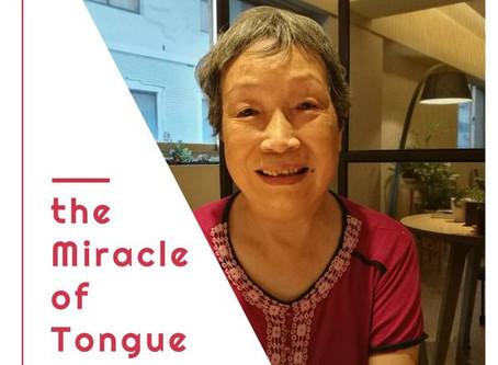 7旬奶奶擺脫顳顎障礙與長年頭痛問題