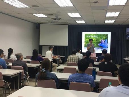 鴻海科技演講活動