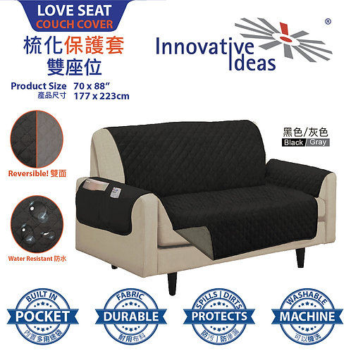Couch Cover - Loveseat (雙座位) 防水 防寵物咬及撕破 梳化/沙發保護套/墊