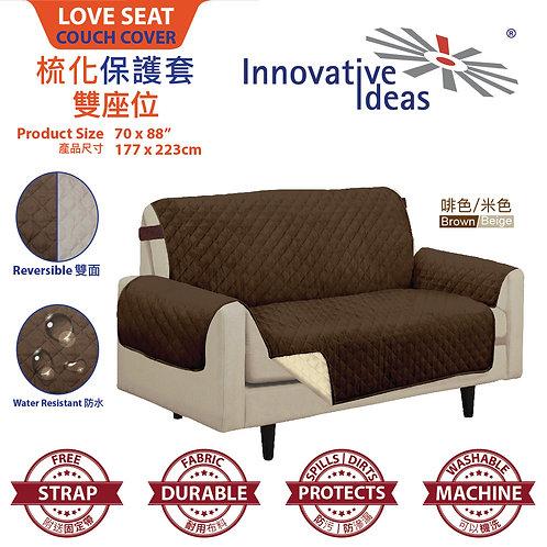 Couch Cover - Loveseat (雙座位) 防水 防寵物咬及撕破 梳化/沙發保護套/墊 的副本