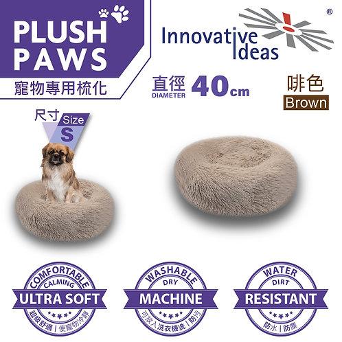 (Small) Plush Paws Pet Sofa (40x40x16cm)  (小型) 寵物 毛孩 專用梳化 (40x40x16cm)
