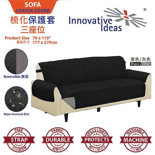 Couch Cover - Sofa (三座位) 防水 防寵物咬及撕破 梳化/沙發保護套/墊 的副本