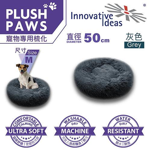 (Medium) Plush Paws Pet Sofa (50x50x16cm) (中型) 寵物 毛孩 專用梳化 (50x50x16cm)