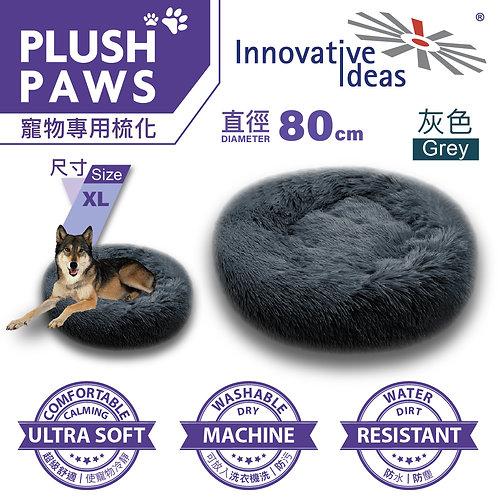 (X-Large) Plush Paws Pet Sofa (80x80x16cm) (超大型) 寵物 毛孩 專用梳化 (80x80x16cm)