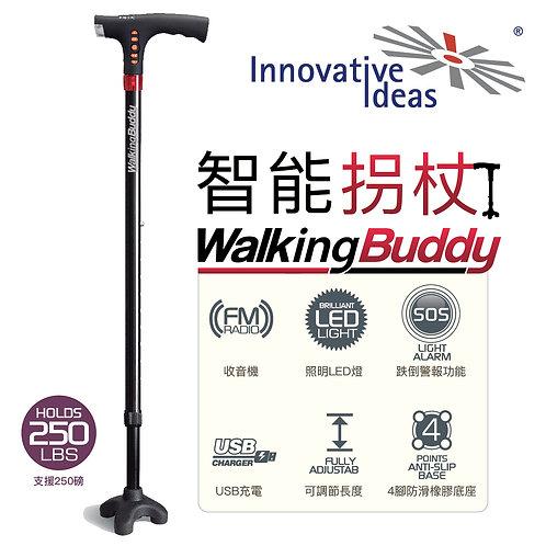 Walking Buddy (cane, walking stick) 智能/多功能拐杖 帶燈拐杖 老人防滑拐杖