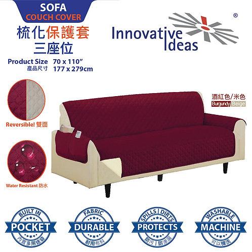 Couch Cover - Sofa (三座位) 防水 防寵物咬及撕破 梳化/沙發保護套/墊