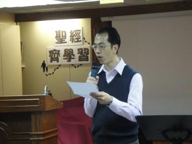 2010 靈根自植「屬靈導師課程」證書頒授典禮(香港)