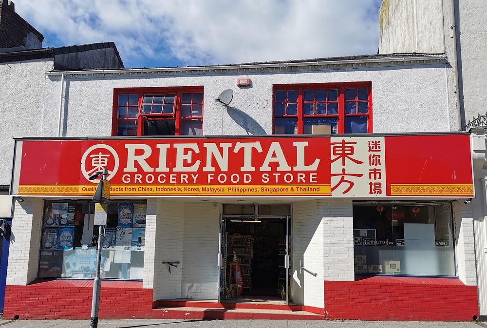 Oriental Grocery Food Store Bangor