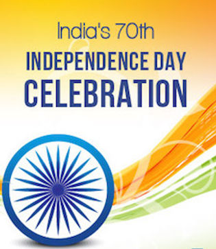 70th-independence-day-of-india-2016.jpg