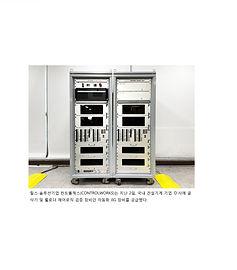 국내 건설기계기업 D사에 자동화지그장비 공급