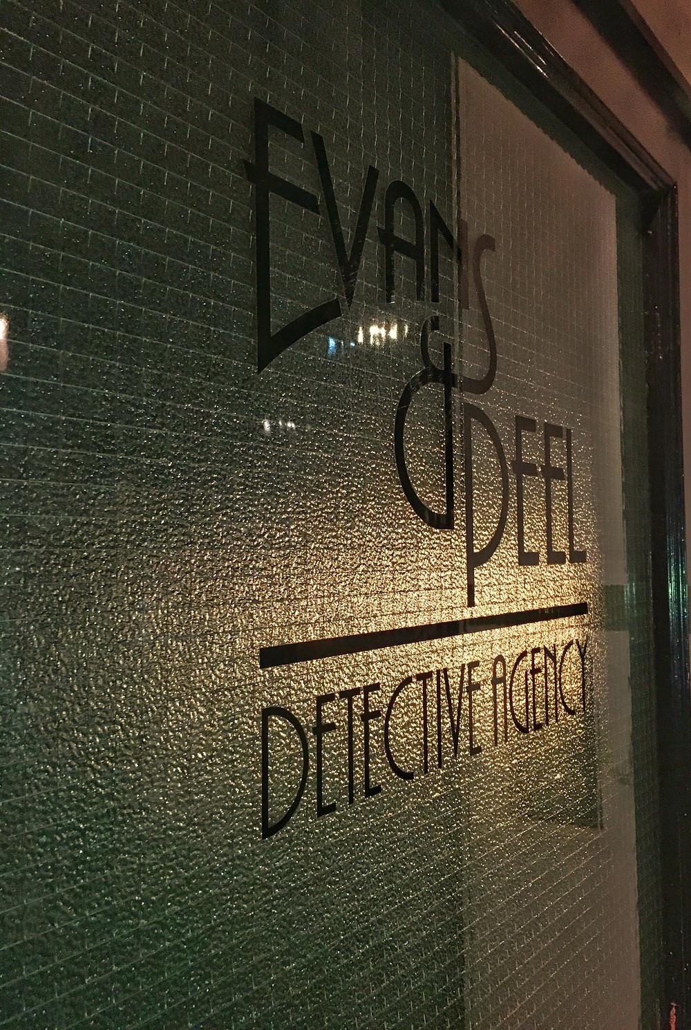 The Door to Dinner......hopefully.