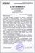 """ООО """"ТЕПЛОЭНЕРГОНАЛАДКА"""" Лицензированный региональный сервисный центр фирмы """"Логика&q"""