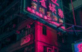Street & Lights