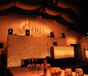 Gazprom - UEFA CL