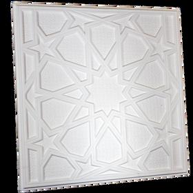 Risultato dell'immagine per grg tiles al dhabi controsoffitti