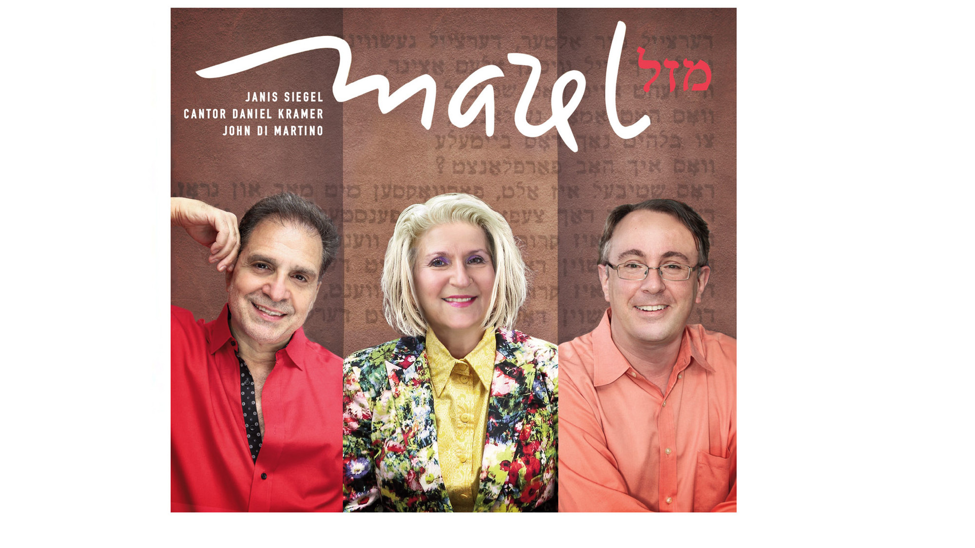 MAZEL COVER WEB.jpg