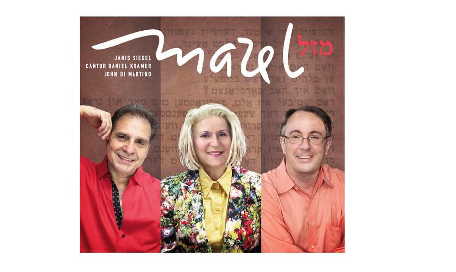 MAZEL COVER WEB.jpg