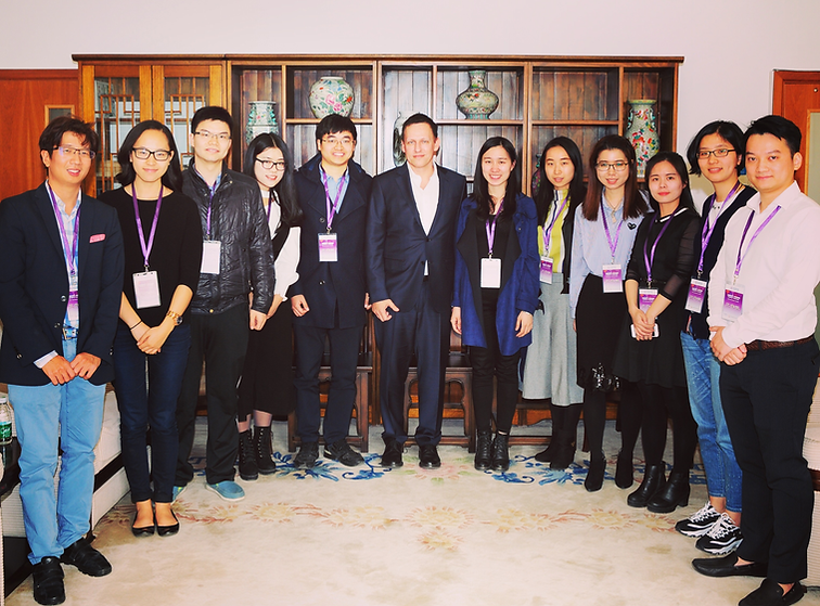 Peter Thiel at Tsinghua Unversity