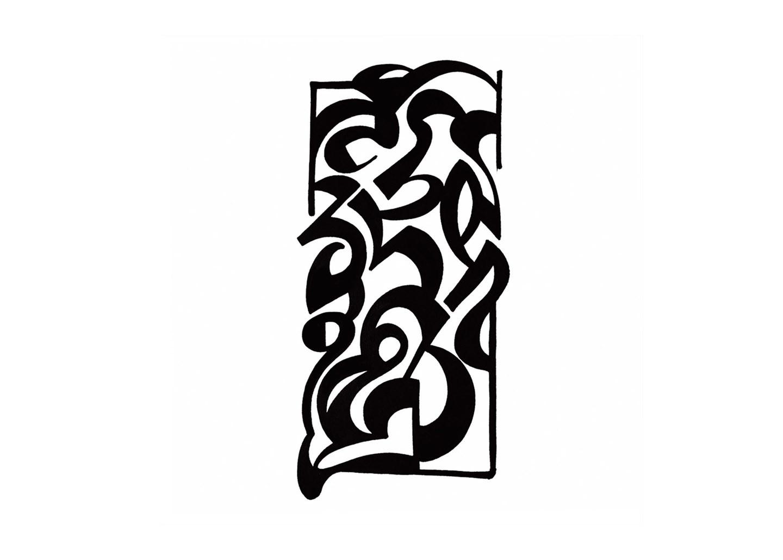 Totem 6