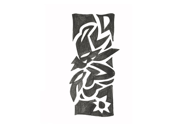 Totem 1