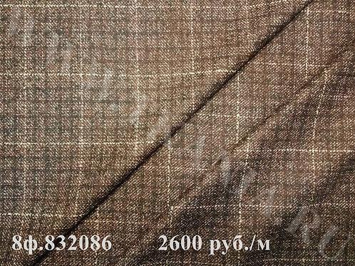 Ткань костюмная 8ф.832086 ширина150 см  5%альп83%шр12%ви Италия