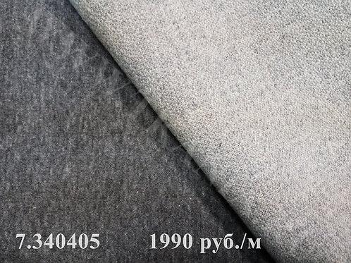 7.340405 Ткань пальтовая двухсторонняя