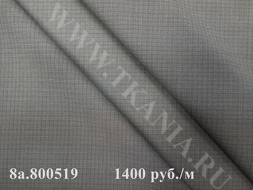 Ткань костюмная 8а.800519 ширина 155 см  100% шр