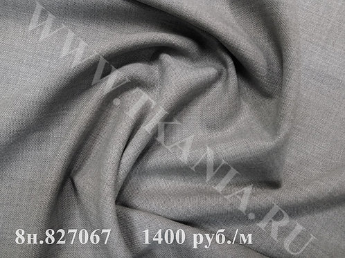 Шерсть костюмная  8н.827067 ширина 150 см 100%шерсть  Италия