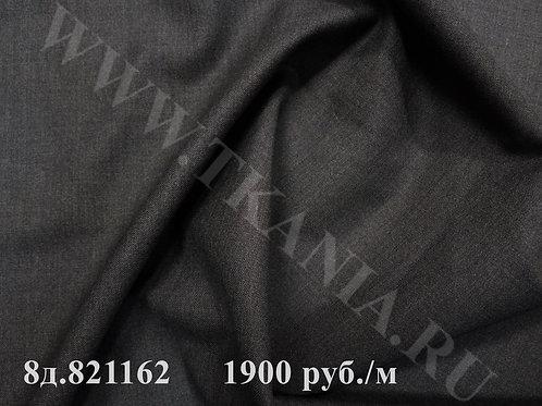 Шерсть костюмная super 100 8д.821162 ширина 152 см 100%шерсть  Италия
