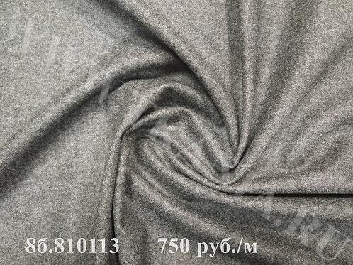 Шерсть костюмная 8б.810113 5% альпака 85%шерсть 10%пэ ширина 160 см Италия