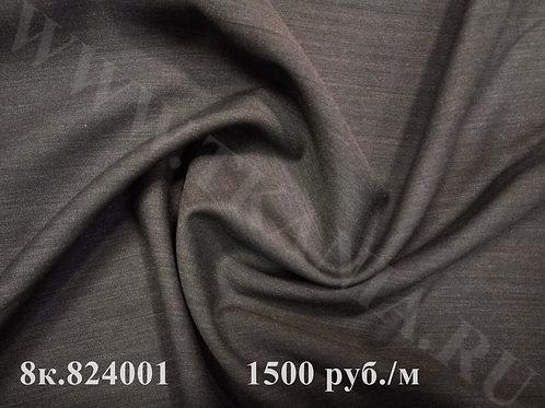 Шерсть 8к.824001 ширина 152см  100%шр