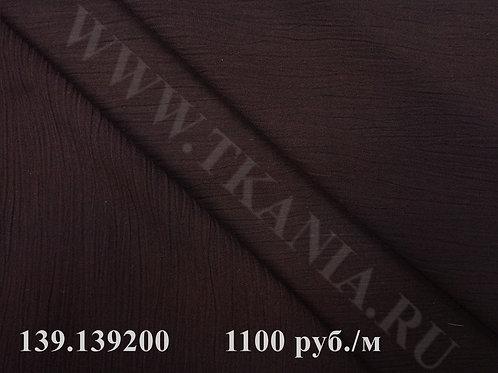 139.139200 Вискоза