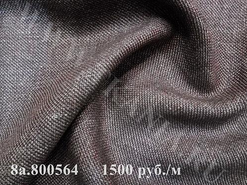 Рогожка 8а.800564 ширина 150 см 100%.шерсть  Италия