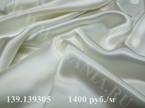 139.139305 Вискоза-атлас