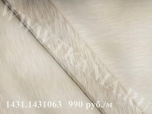 Трикотаж-стрейч 1431.1431063 ширина 180см  98%ви2%эл