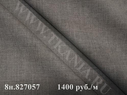 Шерсть костюмная 8н.827057 ширина 150см  81%шр19%пэ