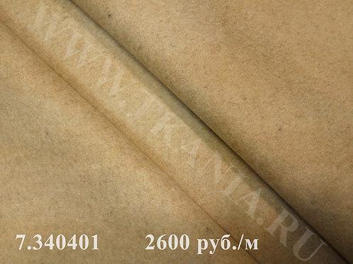 7.340401 Ткань пальтовая