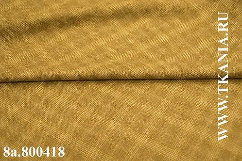 Ткань костюмная  8а.800418 Ширина 154 см60 % шерсть 40% ви