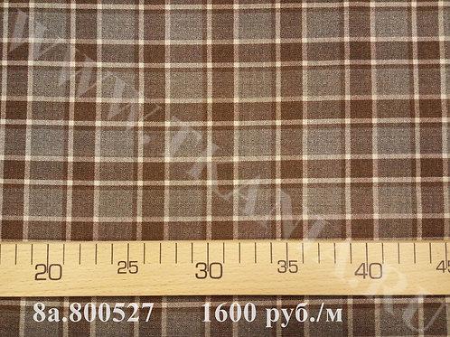 Шерсть костюмная 8а.800527 100% шерсть ширина 150 см Италия