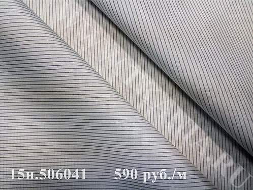Подкладочная ткань 15н.506041