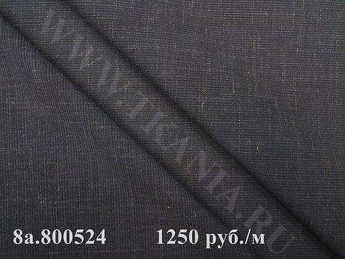 Тк.костюмная 8а.800524 ширина150 см  60%шр40%пэ