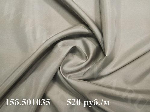 Подкладочная ткань  15б.501035 ширина 140 см 59% ви 41% ац