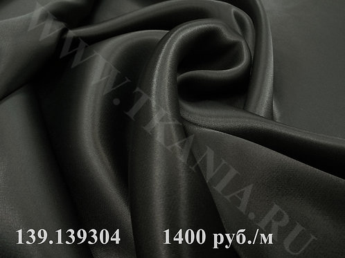 139.139304 Вискоза-атлас
