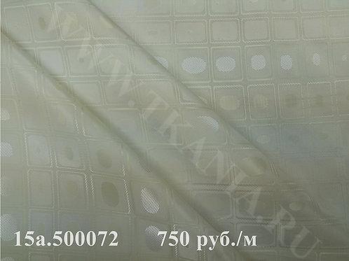 Подкладочная ткань-жаккард 15а.500072